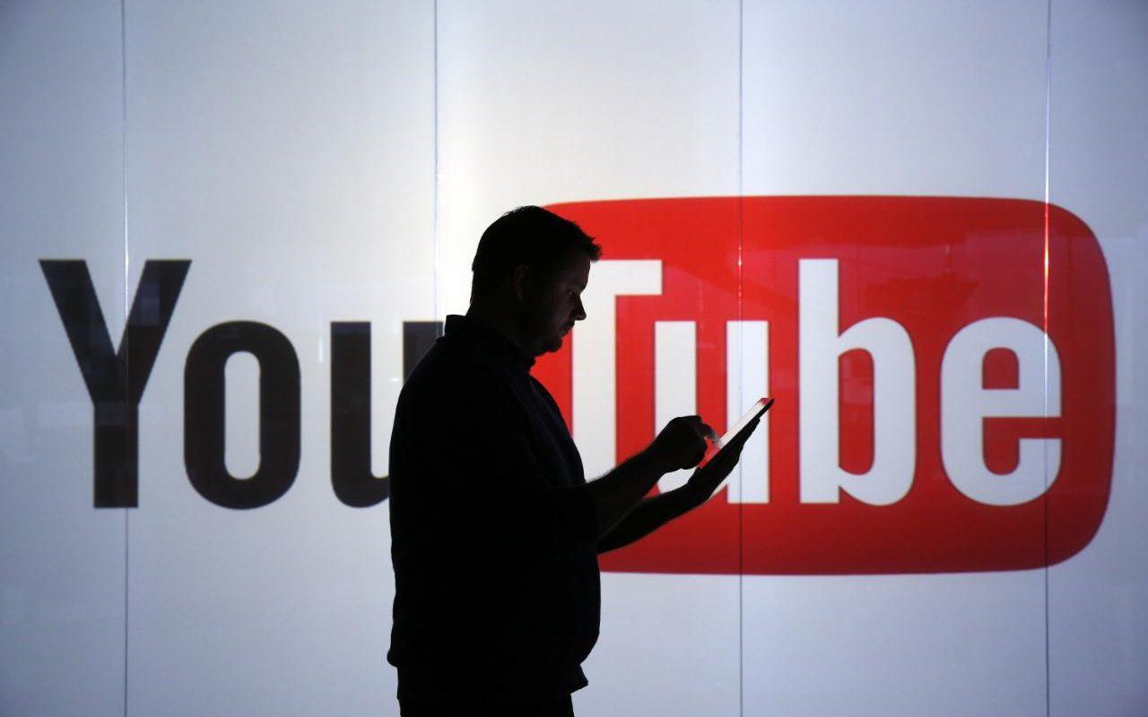 Название для YouTube канала
